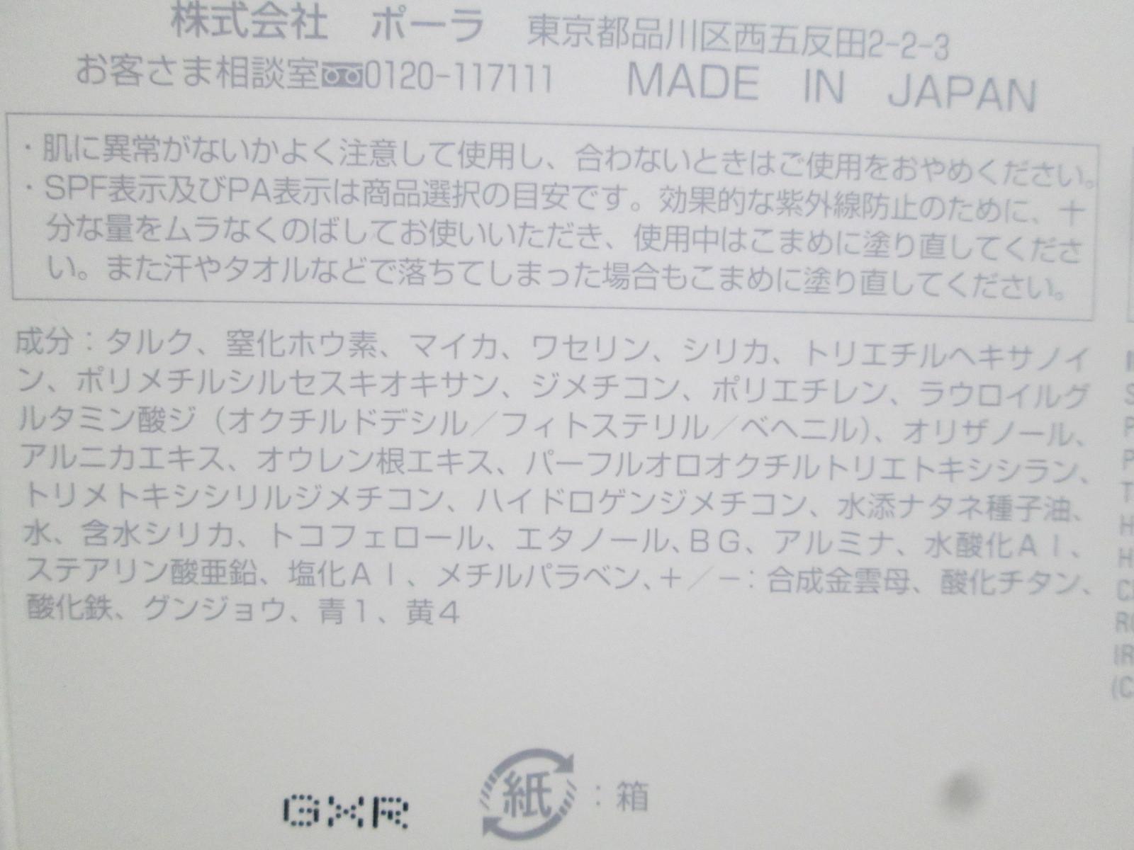 IMG_4709ディ (13)