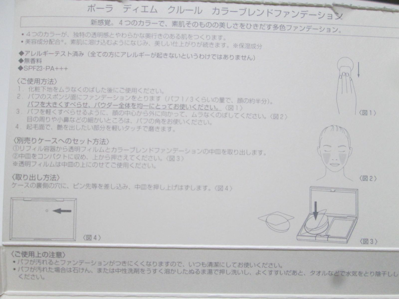 IMG_4709ディ (14)