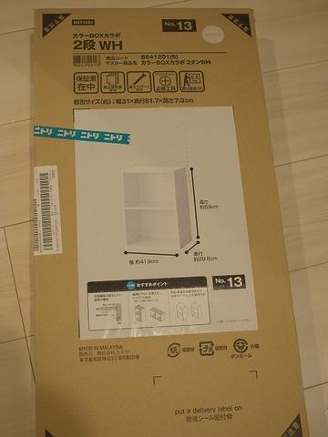 P2060193.jpg