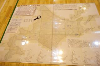 東西蝦夷山川地理取調図