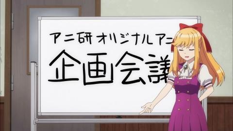 アニメガタリズ 第7話 ミコ、ダンピツセンゲン アニメ実況 感想 画像