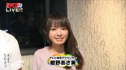 171228 紺野あさ美 (7)