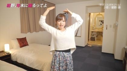 171230 紺野あさ美 (3)