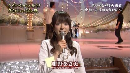 171231 紺野あさ美 (8)