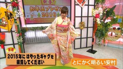 180101 紺野あさ美 (1)