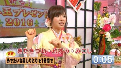 180101 紺野あさ美 (4)