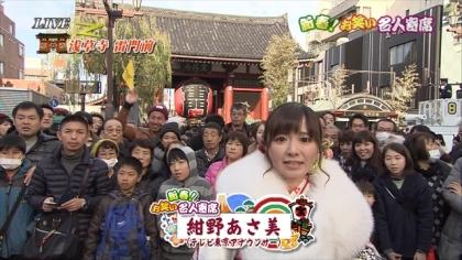 180102 紺野あさ美 (4)
