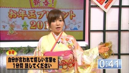 180103 紺野あさ美 (2)