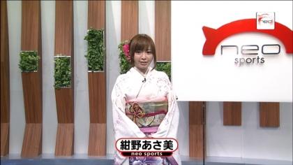 180104 紺野あさ美 (13)