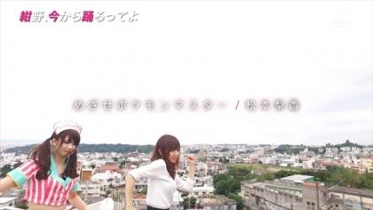 180108 紺野あさ美 (3)