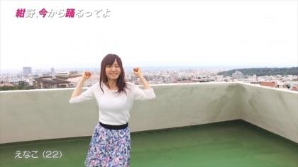 180108 紺野あさ美 (1)