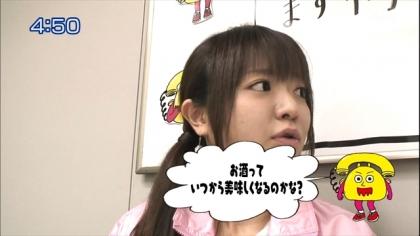 180109 紺野あさ美 (2)
