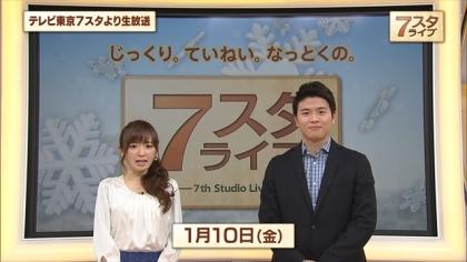180110 紺野あさ美 (6)