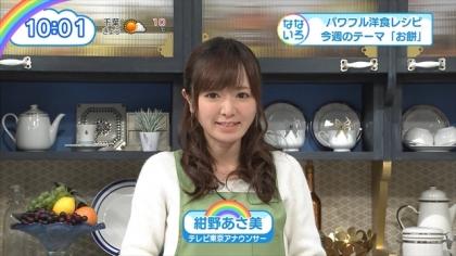 180111 紺野あさ美 (3)