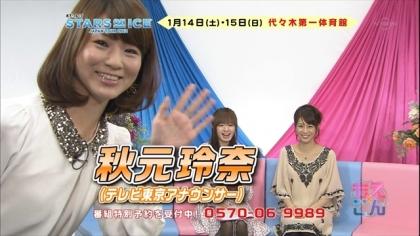 180111 紺野あさ美 (11)