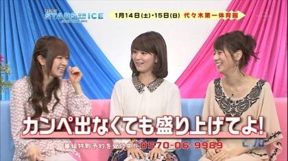 180111 紺野あさ美 (10)