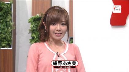 180111 紺野あさ美 (9)