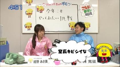 180114 紺野あさ美 (4)