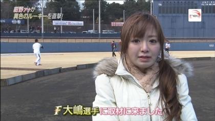 180114 紺野あさ美 (12)