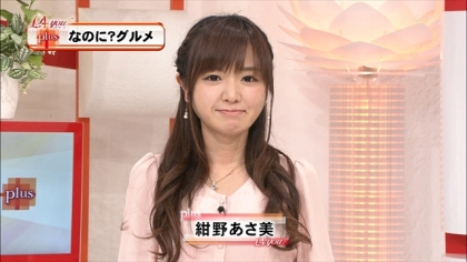 180114 紺野あさ美 (9)