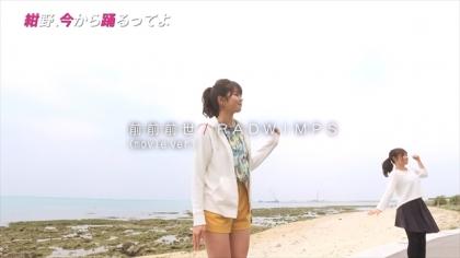 180115 紺野あさ美 (1)
