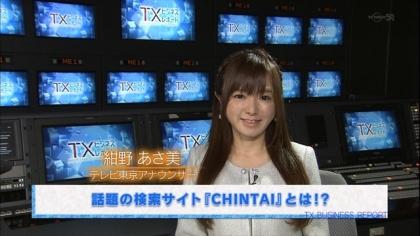 180115 紺野あさ美 (7)