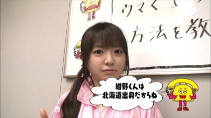 180115 紺野あさ美 (5)