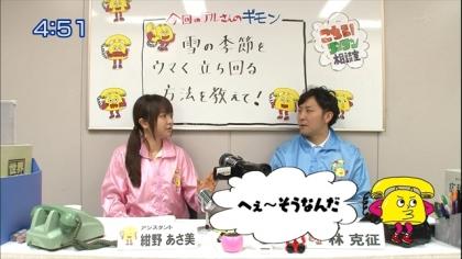 170116 紺野あさ美 (4)