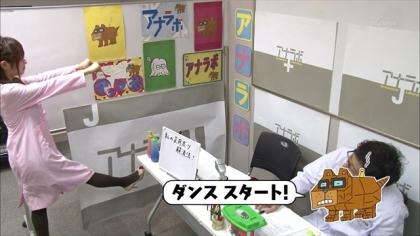 170116 紺野あさ美 (5)
