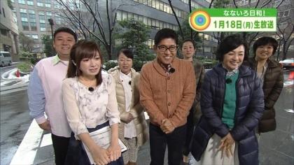 180118 紺野あさ美 (3)