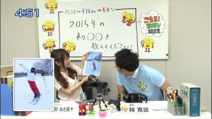 180121 紺野あさ美 (4)