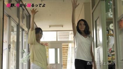 180121 紺野あさ美 (1)