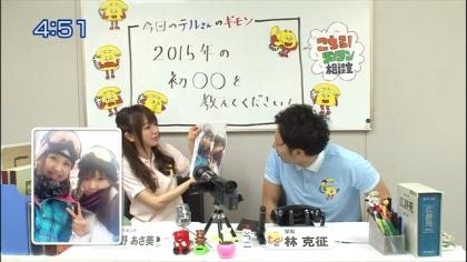 180121 紺野あさ美 (5)