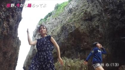 180122 紺野あさ美 (1)