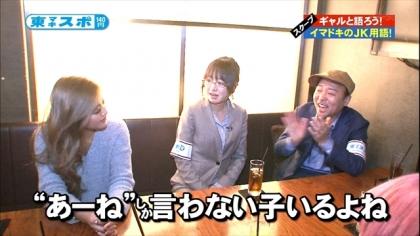 180127 紺野あさ美 (5)