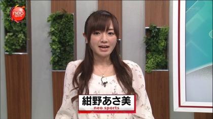 180129 紺野あさ美 (9)