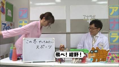 180130 紺野あさ美 (9)