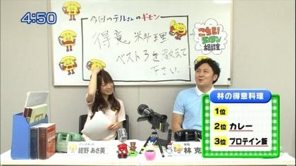 180130 紺野あさ美 (8)