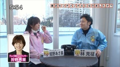 180131 紺野あさ美 (3)