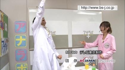 180201 紺野あさ美 (5)