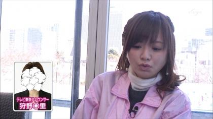 180204 紺野あさ美 (3)