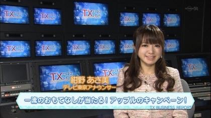 180204 紺野あさ美 (5)