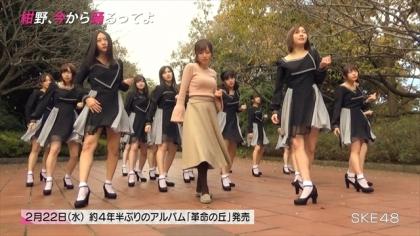 180205 紺野あさ美 (1)