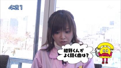 180205 紺野あさ美 (5)