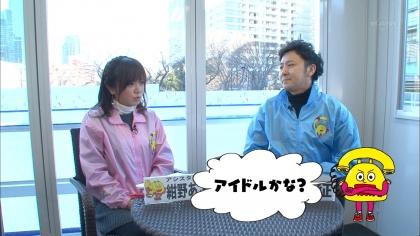 180206 紺野あさ美 (2)