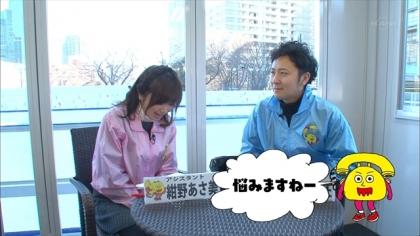 180207 紺野あさ美 (4)