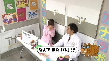 180208 紺野あさ美 (3)