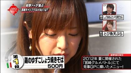 180209 紺野あさ美 (4)