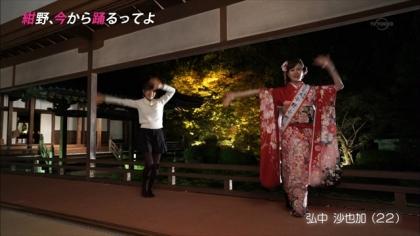 180211 紺野あさ美 (1)