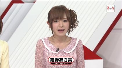 180211 紺野あさ美 (5)